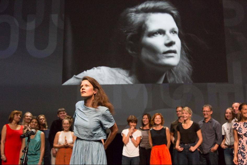 Tilder – Centre Pompidou Accélérations - Les Pouvoirs de l'émotion